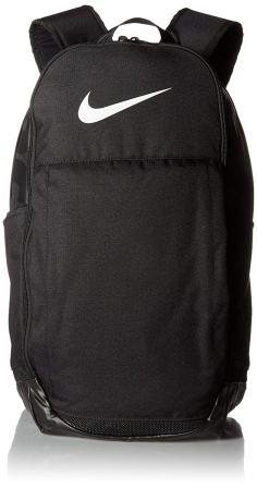 NIKE New Brasilia (Extra-Large) Training Backpack