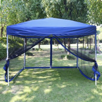 VIVOHOME 210D Oxford Outdoor Easy Pop Up Canopy