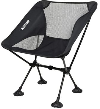 Marchway Folding Backpack Chair